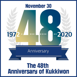 The 48th Anniversary of the Opening of Kukkiwon