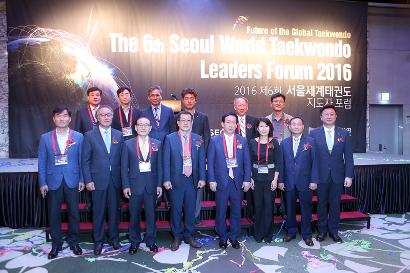 The 6th Seoul World Taekwondo Leaders Forum 2016