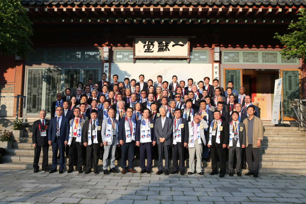 Welcoming Ceremony of Kukkiwon Advisory Committee
