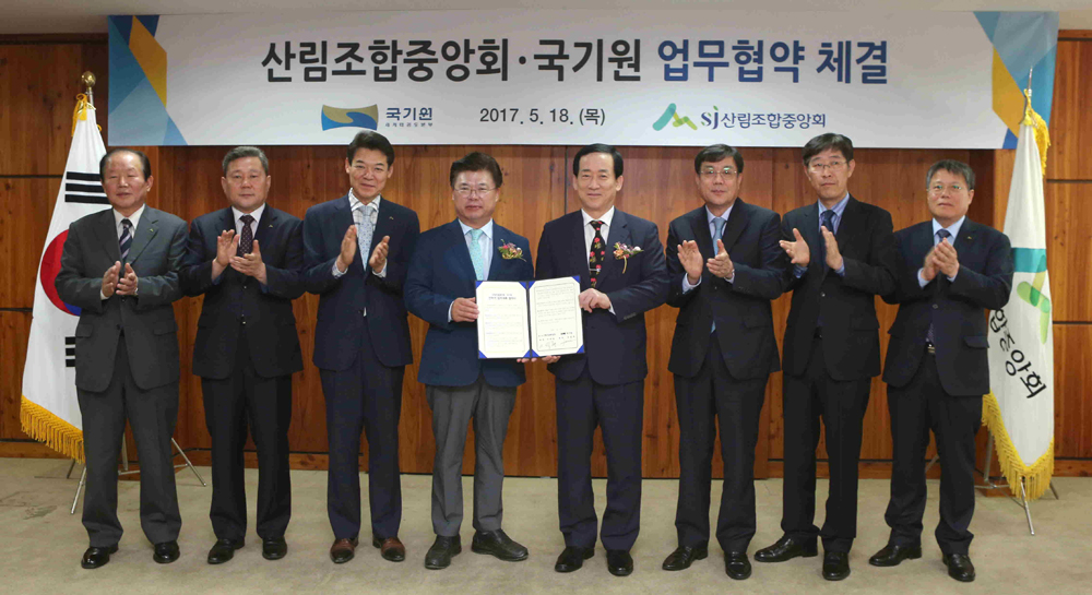Kukkiwon concluded MOU