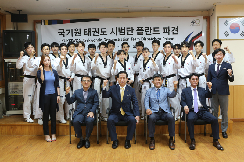 Kukkiwon Taekwondo Demonstration Team Dispatched to Poland