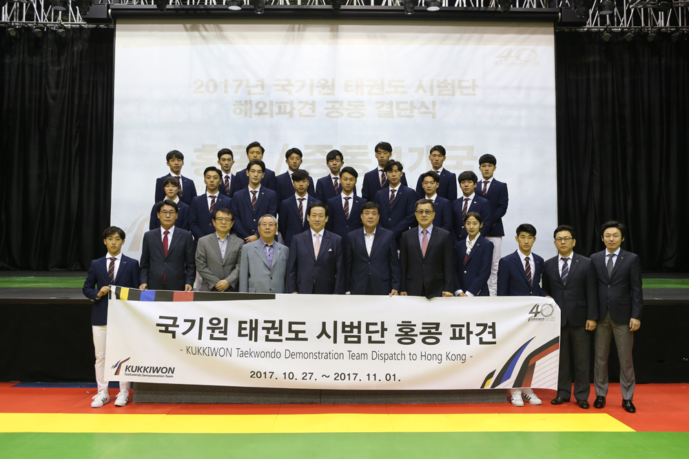 Kukkiwon Taekwondo Demonstration Team Dispatched to Hong Kong
