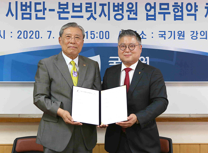 Kukkiwon Taekwondo Demo Team & Bonbridge Hospital signs MOU